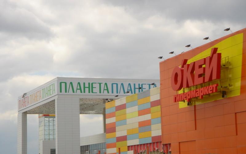 Тц планета в петропавловске-камчатском - адрес, время работы, список магазинов в тц и самая интересная одежда из